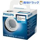 フィリップス 交換用 洗顔ブラシ RQ560/51(1コ入)...