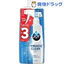 ジョイ ミラクル・クリーン 泡スプレー 食器用洗剤 微香タイプ 詰替用 3回分(690ml)【ジョイ(Joy)】