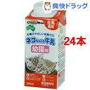 キャティーマン ネコちゃんの牛乳 幼猫用(200mL*24コセット)【キャティーマン】[ミルク 子猫 仔猫]【送料無料】