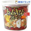 タイの台所 タイで食べたトムヤムスープ フォー入り(19g*6コセット)【タイの台所】