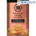 【訳あり】湖池屋 KOIKEYA PRIDE POTATO インペリアル コンソメ(60g)【湖池屋(コイケヤ)】