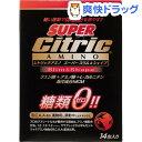 シトリックアミノ スーパースリム&シェイプ(6gX14包)【シトリック】[ダイエットサプリメント]
