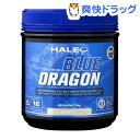 ハレオ ブルードラゴンアルファ カプチーノ(360g)【ハレオ(HALEO)】【送料無料】