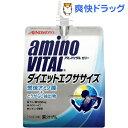 アミノバイタル ゼリードリンク ダイエットエクササイズ(180g)【アミノバイタル(AMINO VITAL)】[機能性ゼリー]