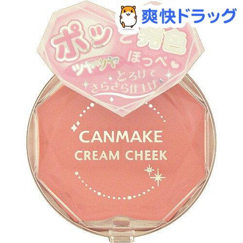 キャンメイク(CANMAKE) クリームチーク 08 マシュマロピンク(1コ入)【キャンメイク(CANMAKE)】[チークメイク]【RCP】