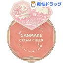 キャンメイク(CANMAKE) クリームチーク 08 マシュマロピンク・・・