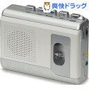 エルパ カセットテープレコーダー CTR-300(1台)【エルパ(ELPA)】