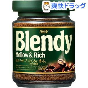 ブレンディ インスタント コーヒー