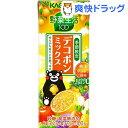 【訳あり】カゴメ 野菜生活100 デコポンミックス(200mL*12本入)【野菜生活】