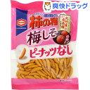 亀田の柿の種 梅しそ100%(105g)【亀田の柿の種】