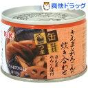 K&K 缶つま さんまとれんこんの炊き合わせ(160g)【K&K 缶つま】[おつまみ お花見グッズ]