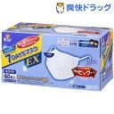 フィッティ 7DAYSマスク EX ホワイト やや大きめサイズ(60枚入)【フィッティ】