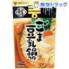 ミツカン 〆まで美味しいごま豆乳鍋つゆ ストレート(750g)