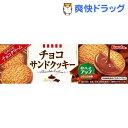 【訳あり】フルタ チョコサンドクッキー(10枚入)