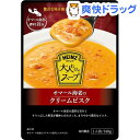 ハインツ 大人むけのスープ オマール海老のクリームビスク(140g)【ハインツ(HEINZ)】[ハインツ スープ]