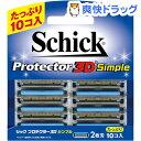 シック プロテクター3D シンプル 替刃(10コ入)【シック】【送料無料】