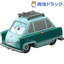 カーズ・トミカ C-22 プロフェッサー・ゼット(ザンダップ教授) スタンダードタイプ(1コ入)【カーズ・トミカ】[ミニカー おもちゃ タカラトミー]