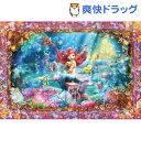 ビューティフルマーメイド D1000-419(1コ入)[おもちゃ]【送料無料】