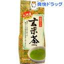 国太楼 抹茶入りこうばしい玄米茶(200g)