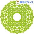ha.na(ハナ) IHシリコンマット SLIH1 グリーン(1枚入)【ha.na(ハナ)】[キッチン用品]