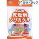 RoomClip商品情報 - ドライナウ 食品用乾燥剤(5g*30コ入)