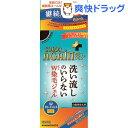 カラーアゲイン プラス 自然な黒褐色 継続用(80mL)