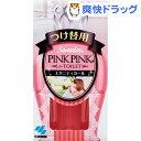 サワデー ピンクピンク フォー トイレ エタニティーガール つけ替え用(65mL)【サワデー】