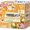 栄養マルシェ すき焼き風煮込みランチ(90g*1コ入+80g*1コ入)