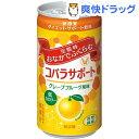 コバラサポート グレープフルーツ風味(185mL*6本入)【