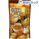 国産100%兵庫県淡路島産オニオンスープ(7g*10本入)