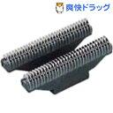 パナソニック メンズシェーバー替刃 内刃 ES9852(1コ入)