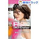 ロレアル パリ フェリア 3Dカラー 65(1セット)【フェリア】[ヘアカラー]