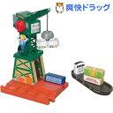 きかんしゃトーマス 木製レールシリーズ クランキー GGG70(1セット)【きかんしゃトーマス】
