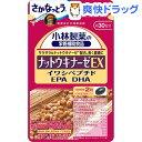 小林製薬の栄養補助食品 ナットウキナーゼEX(60粒)