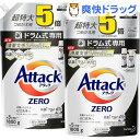 アタックZERO 洗濯洗剤 ドラム式専用 つめかえ用 超特大サイズ 5倍(1800g*2袋セット)【アタックZERO】