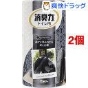 トイレの消臭力 炭と白檀の香り(400mL*2コセット)【消臭力】