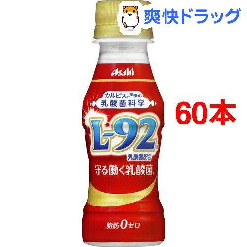 守る働く乳酸菌(100mL*60本入)【カルピス由来の乳酸菌科学】