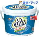 オキシクリーン(1.5kg*2コセット)【オキシクリーン(O...