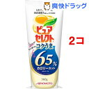 ピュアセレクト コクうま 65%カロリーカット(360g*2コセット)【ピュアセレクト】