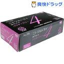 ニトリルトライ4 手袋 ホワイト 粉無 SSサイズ No.558(100枚入)