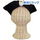 カーブが綺麗に出る三角巾 子供用 黒(1枚入)[三角巾]