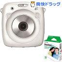 【おまけ付き】富士フイルム インスタントカメラ instax SQUARE SQ10 ホワイト(1台)