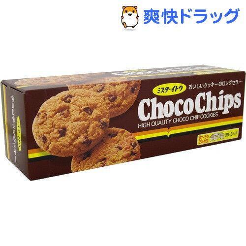 ミスターイトウ チョコチップクッキー(15枚入)【ミスターイトウ】[お菓子 おやつ]...:soukai:10147652