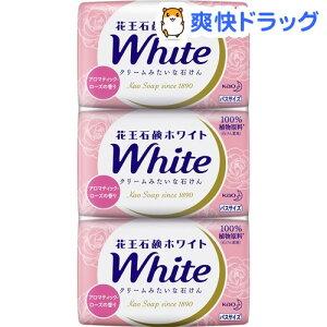 ホワイト アロマティック・ローズ