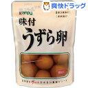 カンピー 味付うずら卵(6コ入)【カンピー】