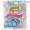 サンライズ 果樹園育ち プルーン 種抜き 個包装(85g)