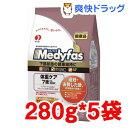 メディファス 体重ケア 7歳から 高齢猫用 チキン&フィッシュ味(280g*5袋入)【メディファス】[メディファス 体重ケア]