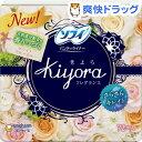 ソフィ Kiyora フレグランス ハッピーフローラル(72枚入)【1609_p10】【ソフィ】