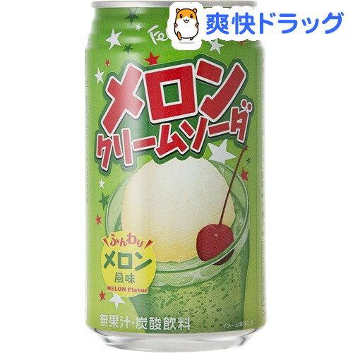 富永食品 メロンクリームソーダ(350mL*24本入)[クリームソーダ 炭酸飲料]...:soukai:10145455