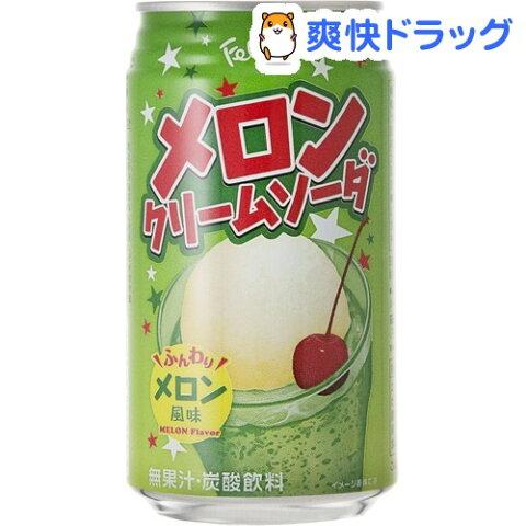 富永食品 メロンクリームソーダ(350mL*24本入)[クリームソーダ 炭酸飲料]